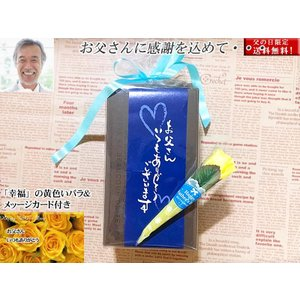 遅れてごめんね 焼き菓子 母の日 プレゼント ギフト 201...