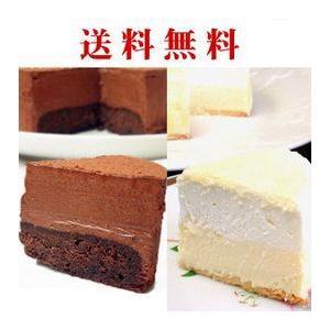 土曜、日曜、祝日,2/13,2/14は出荷のお休みを頂いております 誕生日ケーキ バースデーケーキ ...
