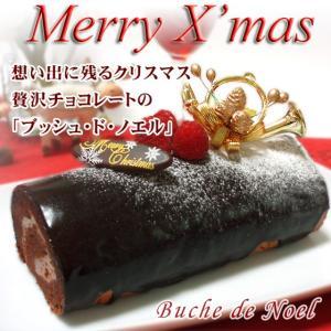 クリスマスケーキ 2019 ブッシュドノエル チョコレートケーキ 予約 送料無料 ird-xmas クリスマス オーナメント&キャンドル付きの画像