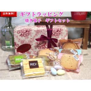 焼き菓子 母の日 プレゼント ギフト 2018  スイーツ ...