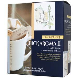 クイックアロマ2 ゴールドテイスト (8g×5パック)ギフト包装可 32002|kobecoffee