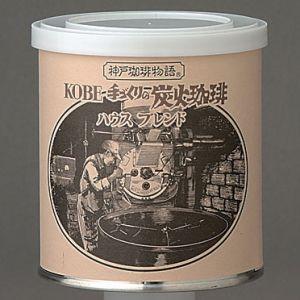 レギュラー缶 手づくりの炭火珈琲 90g (ハウスブレンド)中細挽き 33001 kobecoffee