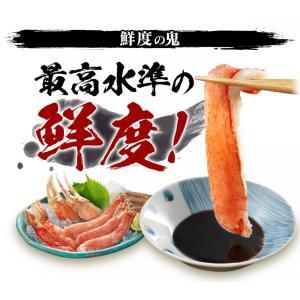 特大 生 ずわい ズワイ ずわいがに お歳暮 むき身 セット 1kg かに 蟹 カニ 刺身 かに刺し カニ鍋 かに鍋|kobecrab|02