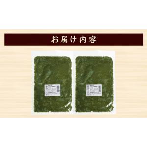 あかもく アカモク ぎばさ ギバサ 愛媛県産 1kg (500g×2P)  海藻 健康食品 スーパーフード 冷凍 魚 海産物|kobecrab|13