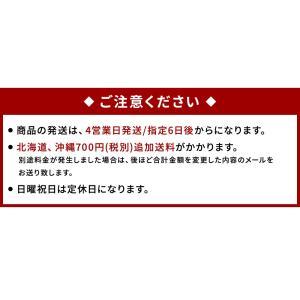 あかもく アカモク ぎばさ ギバサ 愛媛県産 1kg (500g×2P)  海藻 健康食品 スーパーフード 冷凍 魚 海産物|kobecrab|15
