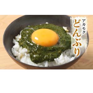 あかもく アカモク ぎばさ ギバサ 愛媛県産 1kg (500g×2P)  海藻 健康食品 スーパーフード 冷凍 魚 海産物|kobecrab|17