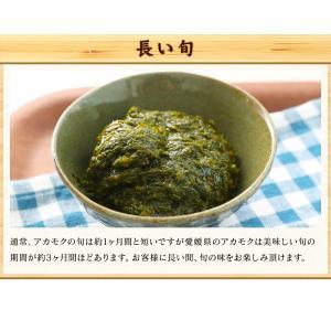 あかもく アカモク ぎばさ ギバサ 愛媛県産 1kg (500g×2P)  海藻 健康食品 スーパーフード 冷凍 魚 海産物|kobecrab|07