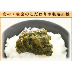 あかもく アカモク ぎばさ ギバサ 愛媛県産 1kg (500g×2P)  海藻 健康食品 スーパーフード 冷凍 魚 海産物|kobecrab|09