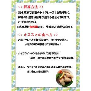 広島産 かき カキ 牡蠣 貝類 むき身 1kg 広島県産 カキフライ 鍋|kobecrab|10