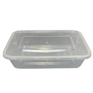 使い捨て容器(PAC1) 250個入り 汁漏れしない 17.5×12×4cm 持ち帰り テイクアウト 単価24円 500ml 使い捨て 蓋付き|kobecyuka