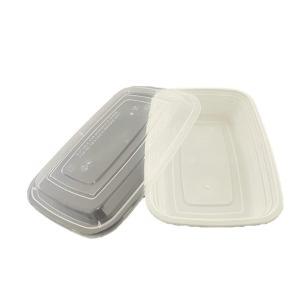 使い捨て容器(PAC2) 150個入り750ml 汁漏れしない 22.5×15.5×4cm 持ち帰り テイクアウト 単価39円 蓋付き|kobecyuka