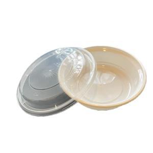 使い捨て容器(PAC4) 150個入り 汁漏れしない 直径18×4.5cm 持ち帰り テイクアウト 単価32円 700ml 蓋付き|kobecyuka