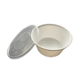 使い捨て容器(PAC6) どんぶり容器 150個入り 汁漏れしない 直径17.5×8cm テイクアウト 持ち帰り 単価39円 1250ml 蓋付き|kobecyuka