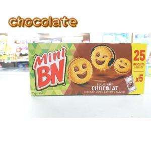 BN ミニ チョコレート 175g|kobegrocers