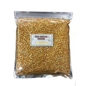 別名エンドウ豆とも呼ばれています。  スペイン語で「ガルバンゾ」 ひよこ豆の料理法は多様で、 日本で...
