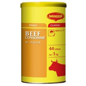 マギー ビーフコンソメ 粉末 1kg kobegrocers