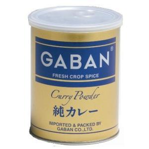 ギャバン 純カレーパウダー丸缶 220g|kobegrocers
