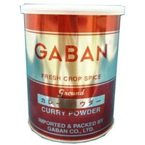 GABAN カレーパウダー220g缶|kobegrocers