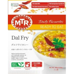 MTR Dal Fry ダルフライカレー300g|kobegrocers
