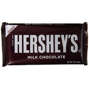ハーシー ジャイアントミルクチョコレート198g|kobegrocers