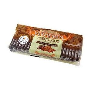 ベルメーレン カラメルビスケット チョコチップ 25P|kobegrocers