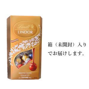 リンツ リンドール チョコ  箱 ギフト 4種類 アソート 600g 48個  【即日出荷】スイーツ...