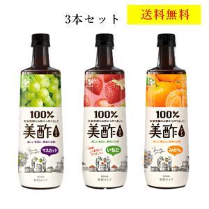 ミチョ 美酢 3本セット 【あすつく・即日出荷】 バラエティセット 美容 韓国 飲むお酢