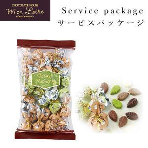 モンロワール チョコレート リーフメモリー 250g サービス袋 お菓子 有名 人気 チョコ 包み ...