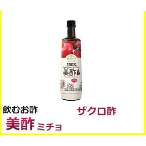 ミチョ 美酢 ザクロ 1本【即日出荷・あすつく】 韓国 飲むお酢 果実100% 美容