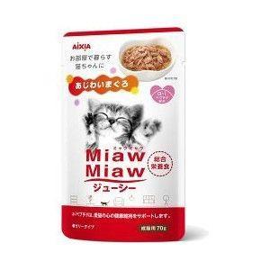 アイシア株式会社 MiawMiaw(ミャウミャウ) ジューシー あじわいまぐろ(70g) <猫用> (この商品は注文後のキャンセルおよび変更・交換ができません)|kobekanken