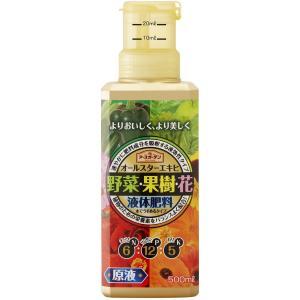 アース製薬株式会社 アースガーデン オールスターエキヒ 液体肥料 500ml×12本セット <N6:P12:K5> (商品発送まで7-14日間程度かかります)|kobekanken