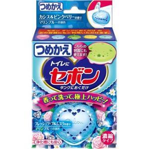 ■製品特徴 ◆洗うたび、便器が汚れに強くなり、キレイな状態を保つ! (ただし、使用環境、汚れの程度な...