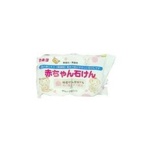 送料無料 カネヨ赤ちゃん石鹸 85g×2×48(合計96個)|kobekanken