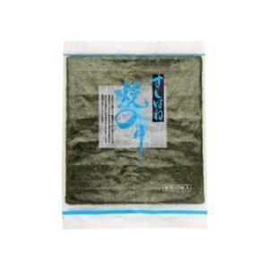 加藤産業 焼のりすしはね 10枚×20袋セット 【北海道・沖縄は別途送料必要】 kobekanken