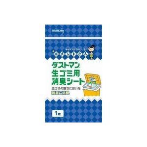 株式会社クレハ キチントさん ダストマン 生ゴ...の関連商品8