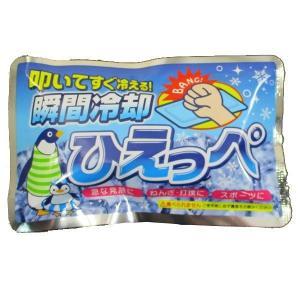 ■製品特徴 ◆1・2・3で氷点下 「瞬間冷却パック ひえっぺ」 袋をたたき中に入っている水袋をやぶっ...