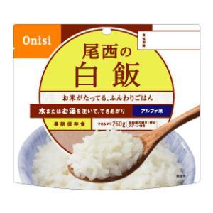 尾西食品(株) 尾西の白飯260g(でき上がり量...の商品画像