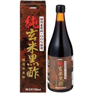 オリヒロ株式会社 純玄米黒酢 720ml×24...の関連商品7