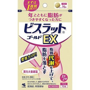 【第2類医薬品】小林製薬 ビスラットゴールドEX [お試し1週間サイズ]70錠(アルミパウチ袋)<肥満症・常習便秘に><漢方処方:大柴胡湯(8:ダイサイコトウ)>|kobekanken