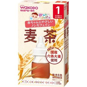 和光堂株式会社 飲みたいぶんだけ 麦茶 1.2...の関連商品9