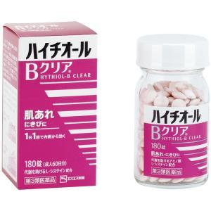 【第3類医薬品】エスエス製薬(株) ハイチオールBクリア 180錠 <肌あれ・にきびに。L-システイン80mg配合。1日1回> (キャンセル不可) kobekanken