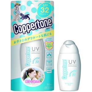 大正製薬株式会社 コパトーン UVカットミルクマイルド 50ml×12本セット <SPF32、PA+...