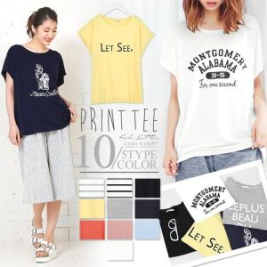 Tシャツ オーバーサイズ ロゴ シンプル 半袖T カットソー...