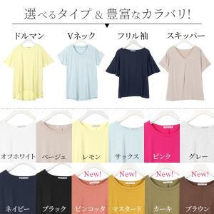Tシャツ トップス 体型カバー レディースファ...の詳細画像1