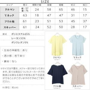 Tシャツ トップス 体型カバー レディースファ...の詳細画像3