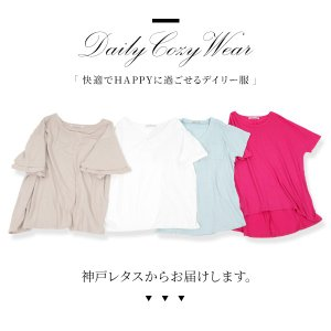 Tシャツ トップス 体型カバー レディースファ...の詳細画像5