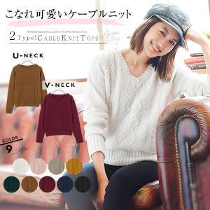 ニット トップス レディース アラン編み ケーブ...の商品画像