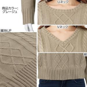 ニット トップス レディース アラン編み ケー...の詳細画像2