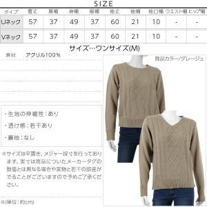 ニット トップス レディース アラン編み ケー...の詳細画像3