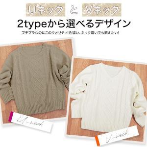 ニット トップス レディース アラン編み ケー...の詳細画像4